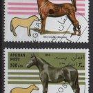 Afghan Post ´96 - Horse CTOs - Cinderella stamps (C - 487)