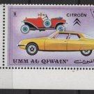 Umm Al Qiwain -  Cinderella stamps - 15np, Citroen cars (G - 523)