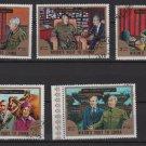 Umm Al Qiwain 1972 - Cinderella stamps  CTOs - Nixon's visit to China (G - 473)