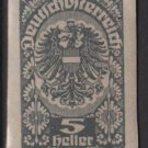 Austria  1920  -  Scott  228 Imperf MH - 5h, Coat of Arms (8-536)