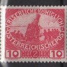 Austria  semi postal  1915  -  Scott  B5 MH  - 10h+ 2h,  Siege gun (8-570)