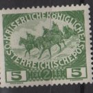 Austria  semi postal  1915  -  Scott  B4 MH  - 5h+ 2h,  The firing step (8-568)