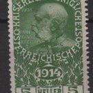 Austria  semi postal  1914  -  Scott  B1 MH  - 5h, Emperor Franz Josef (8-564)