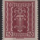 Austria 1922/24  - Scott  257 MH  - 10k, Symbols of  Labor & Industry (8-615)