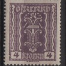 Austria 1922/24  - Scott  254 MH  - 4k, Symbols of  Labor & Industry (8-603)