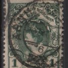 Netherlands 1898/1905  - Scott 83 used - 1g, Queen Wilhelmina (9-477)