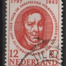 Netherlands 1959 - Scott 383 used - 12c, Schroder Van Der Kolk  (9-706)