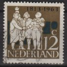 Netherlands 1963 - Scott 420 used - 12c, GK van Hogendorp  (9-728)