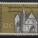 Netherlands 1964 - Scott 422 MH - 12c, Knights'hall, the Hague  (9-732)