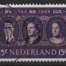 Netherlands 1964 - Scott 430 used - 15c, Benelux Union  (9-750)