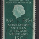 Netherlands 1964 - Scott 431 used - 15c, Queen Juliana   (9-751)