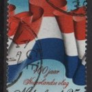 Netherlands 1972 - Scott 498 used - 25c, Dutch Flag (9-800)