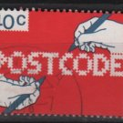 Netherlands 1978 - Scott 574 used - 40c, Postcode (9-834)