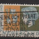 Netherlands, semi-postal,  1953 - Scott B259 used - 2c + 3c, girl head & garden tools (10-30)