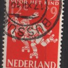 Netherlands, semi-postal, 1958 - Scott B329  used -  12c + 9c, Children´s games (10-60)