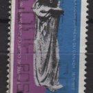 CANADA 1975 - Scott 669 used - Supreme Court  (10-172)