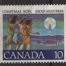 CANADA 1977 - Scott 741 - 10c, hunters following stars, Christmas   (10-173)