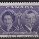 CANADA 1951 - scott 315 used - 4c, Royal visit (10-306)