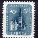 CANADA 1957 - scott 371 MH - 5c, UPU Congress  (10-370)