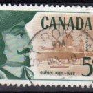 CANADA 1958 - Scott 379 used - 5c, Champlain & view of Quebec   (10-382)