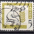 CANADA 1959 - Scott 385  used - 5c,  Woman tending Tree  (10-391)