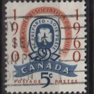 CANADA 1960 - Scott 389 used - 5c, Girl Guide emblem   (10-397)