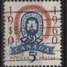 CANADA 1960 - Scott 389 used - 5c, Girl Guide emblem   (10-397)