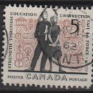 CANADA 1962 - Scott 396 used - 5c, importance of  Education (10-411)