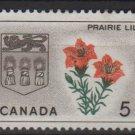 CANADA 1964 - Scott 425 used - 5c,  Prairie Lily & Arms   (10-462)