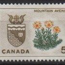 CANADA 1964 - Scott 429 MH - 5c, Mountain Avens & Arms   (10-470)