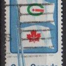 Canada 1969 - Scott 500 used - 6c, Canadian Summer Games (10-570)