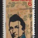CANADA 1971 - Scott 539 used - 6c, Louis Joseph Papineau  (10-601)