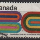 Canada 1971 - Scott 552 used - 7c, Abstract &quot;BC&quot; British Columbia  (10-606)