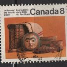 CANADA 1974 - Scott 571 used - 8c,  Pacific Coast Indian Artifacts   (10-620)