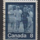 CANADA 1974 - scott 630 used - 8c, Keep fit, summer Olympic, Running  (10-657)