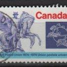 CANADA 1974 - Scott 648 used - 8c, UPU cent.  (10-668)