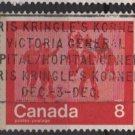CANADA 1974 - Scott 646 used - 8c, Keep fit , Skating (10-666)