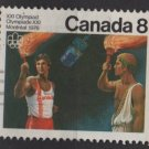 CANADA stamp of 1976 - Scott 681used  - 8c,  Olympic Torch  (10-686)