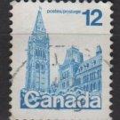 CANADA 1977 - Scott 714 used - 12c, Parliament, Ottawa  (10-703)