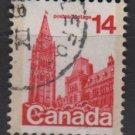CANADA 1977 - Scott 715 used - 14c, Parliament, Ottawa(10-705)