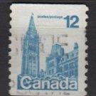 Canada 1977 - Scott 729 COIL used - 12c, Parliament Ottawa  (10-717)