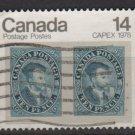 CANADA 1978 - Scott 754 used - 14c, CAPEX, Philatelic exhibition  (10-728)