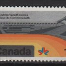 CANADA 1978 - Scott 759 used - 14c, Commonwealth games Stadium   (10-730)
