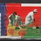 Canada 1994 - Scott 1517 used - 43c, Commonwealth games, Lawn Ball   (10-180)