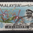 Malaysia Johore 1965 - Scott  173 used -  10c, Orchids & sultan Ismail (Co-502)