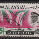 Malaysia Johore 1965 - Scott 174 used - 15c, Orchids & sultan Ismail (Co-504)