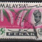 Malaysia PERAK 1965 - Scott 144 used - 15c, Orchids & Sultan (S-233)