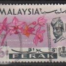 Malaysia PERAK 1965 - Scott 142 used - 6c, Orchids & Sultan (S-230)