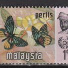Malaysia PERLIS 1971 - Scott 47 MH - 1c, Butterfly & Sultan (7-51)