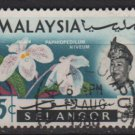 Malaysia Selangor 1965  - scott  123  used - 5c, Orchids & Sultan (11-513)